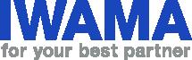 株式会社岩間工業所|IWAMA Co.,Ltd.